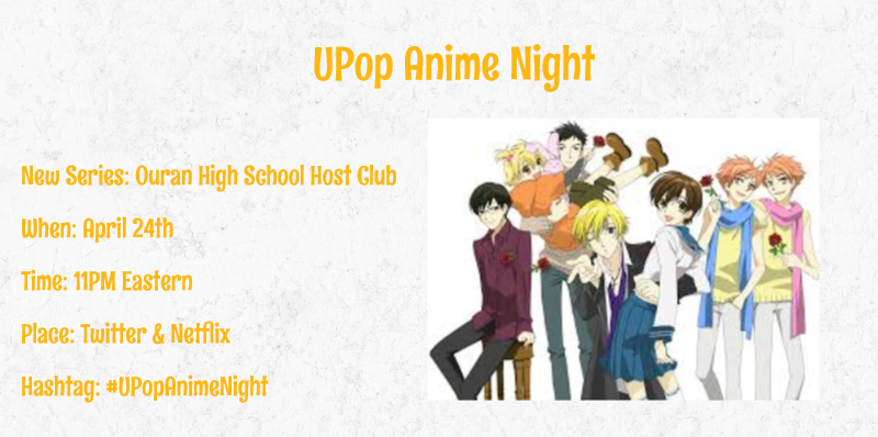UPop Anime Night Ouran(1)
